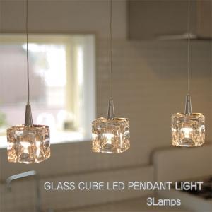 ガラスキューブ LED ペンダントライト3灯|fci