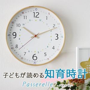 パスレル キッズウォールクロック 知育時計(壁掛け 掛け時計 ウォールクロック 入学祝い 御祝 木製) fci