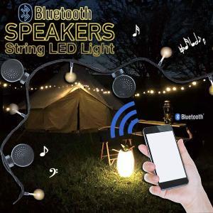 Bluetooth スピーカーストリング LEDライト