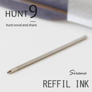 鳥の羽根のボールペン HUNT9 シレーヌ専用レフィルインク(替え芯 交換インク 羽根ペン ボールペン)|fci