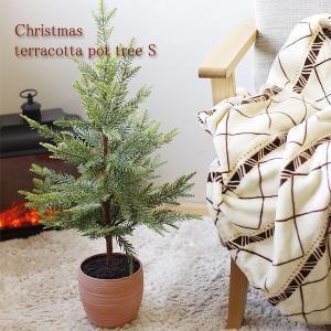 クリスマス テラコッタポットツリー Sサイズ(クリスマス飾り Christmas Xmas フェイクグリーン 室内グリーン) fci
