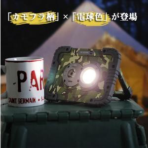 ポータブル LED ワークライト ダグ カモフラージュ(懐中電灯 ハンディライト 作業灯 COB キャンプ) fci