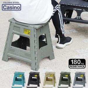SLOWER FOLDING STOOL Casino(カジノ スツール 折りたたみ椅子 踏み台 脚...