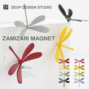 ZEUP ZAMIZARI トンボのマグネット(磁石 ホワイトボード ブラックボード 冷蔵庫)|fci