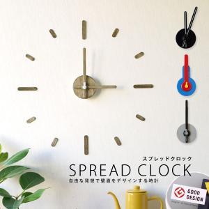 スプレッド クロック(リビング 壁掛け 時計 おしゃれ カラフル 蓄光 ユニーク 静音) fci