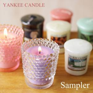YANKEE CANDLE ヤンキーキャンドル サンプラー(アロマキャンドル フレグランスキャンドル...