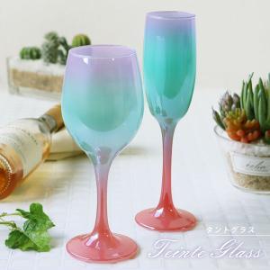 タント グラス(グラデーション グラス パーティ 記念日 ロマンティック おしゃれ ワイン) fci