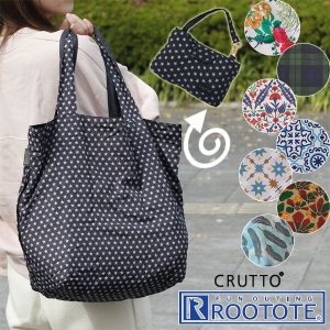 ROOTOTE ルートート CRUTTO クルット(エコバッグ)|fci