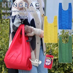 HUNGBAG ハングバッグ Large OSAMU GOODS(エコバッグ マイバッグ OSAMU GOODS)|fci