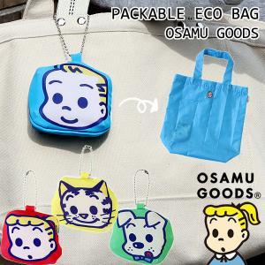 パッカブルエコバッグ OSAMU GOODS(OSAMU GOODS 買い物袋 ショッピングバッグ サブバッグ 折りたたみ)|fci