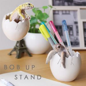 ボブ アップ スタンド(ペン入れ ペンケース ペンスタンド かわいい 小物入れ)|fci