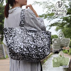 ママデザイナーが作ったママのためのバッグ『マミールー』。お出かけを少しでも快適に楽しく♪マチが広く収...