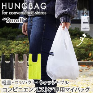 HUNGBAG ハングバッグ Small(エコバッグ)|fci