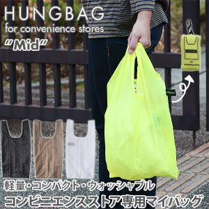 HUNGBAG ハングバッグ Mid(エコバッグ)|fci