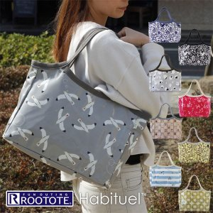 ROOTOTE・ルートート ハビチェル(トートバッグ 通勤 通学)|fci