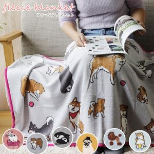 ヘミングス PAQUET フリースブランケット(ひざ掛け 膝掛け ネコ 柴犬 フレンチブル パグ シロクマ)の写真