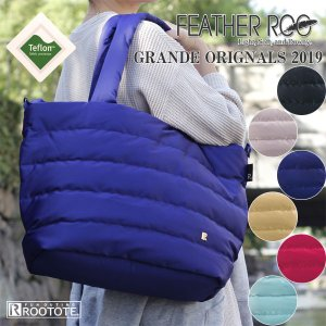 ROOTOTE FEATHER ROO GRANDE・ルートート フェザールー グランデ(トートバッグ 羽毛)|fci