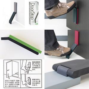 tidy ドアストッパー DoorStop・ドアストップ(マグネット 磁石 玄関ドア)|fci|03