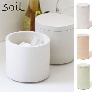 soil フードコンテナ ダブル(珪藻土 保存容器 調味料ケース 調味料入れ 食品容器)