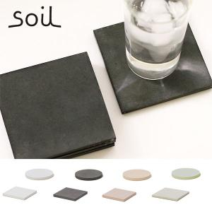 吸水性の高い自然素材珪藻土(けいそうど)でつくられたコースターです。グラスの水滴を吸い取りテーブルを...