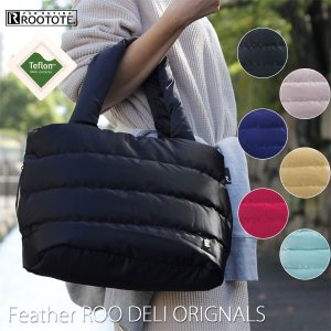 ROOTOTE FEATHER ROO DELI・ルートート フェザールー デリ(トートバッグ 羽毛 ミニバッグ ダウンバッグ)|fci