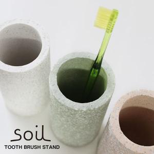 soil TOOTHBRUSH STAND 歯ブラシスタンド(歯ブラシ立て ソイル けいそうど 洗面用品 バスルーム 珪藻土)|fci