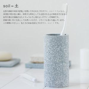 soil TOOTHBRUSH STAND 歯ブラシスタンド(歯ブラシ立て ソイル けいそうど 洗面用品 バスルーム 珪藻土)|fci|03