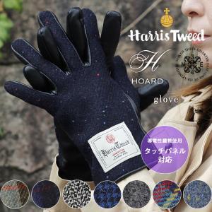ヘミングス Harris Tweed ハリスツイード HOARD グローブ(レディース 手袋 スマー...