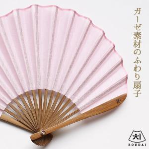 西川庄六商店 BOUDAI ガーゼ素材のふわり扇子(夏扇子 大文字屋)|fci