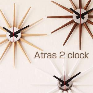 Atras2・アトラス2(クロック 掛け時計 掛時計 アートワークスタジオ artworkstudio) fci