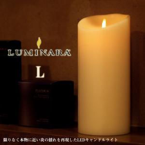 LUMINARA ルミナラピラー L 4×9(キャンドルライト)|fci