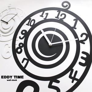 EDDY TIME エディータイム(掛時計 うずまき デザイナーズクロック) fci