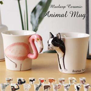 動物の手や顔がマグからはみ出した3Dデザインがユニークなマグカップ。動物は丁寧にハンドペイントされて...