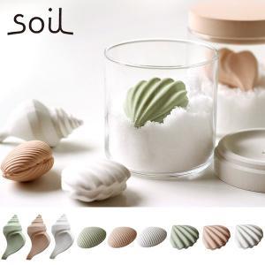soil ドライングオブジェ(けいそうど 塩 砂糖 除湿剤 吸湿剤 保存容器 ソイル イスルギ)