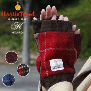 ヘミングス Harris Tweed ハリスツイード HOARD ミテーヌ グローブ(手袋 レディー...