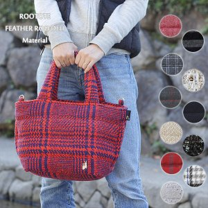 ROOTOTE FEATHER ROO DELI・ルートート フェザールー デリ Material(トートバッグ 羽毛 ミニバッグ ダウンバッグ)|fci
