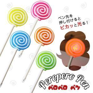 とってもリアルなペロペロキャンディの形をしたボールペン「PEROPERO PEN」。思わず食べたくな...
