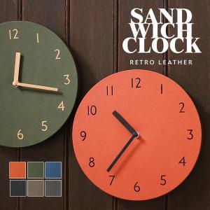 サンドウィッチ レトロレザークロック(フェイクレザー 革 軽量 掛時計 置時計 オシャレ) fci