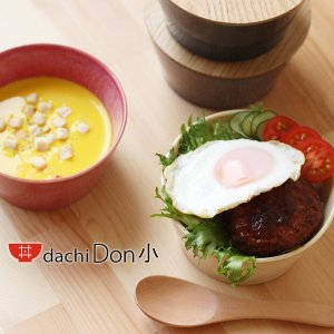 dachi Don 小(だちどん どんぶり 器 弁当 美濃焼) fci