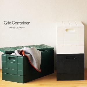 Grid Container STANDARD グリッドコンテナー スタンダード(収納ケース スタッキング 折りたたみ) fci
