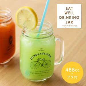 ヘミングス EAT WELL DRINKING JAR ガラスジャー(ヘミングス メイソンジャー ジャム瓶 サラダジャー ハンドル付き) fci