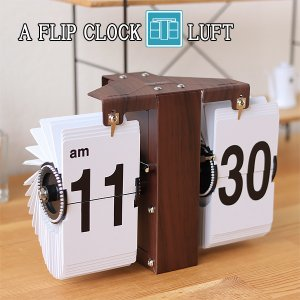 SLOWER FLIP CLOCK LUFT パタパタクロック(フリップ時計 ソラリー時計 アナログ 置時計 掛時計 ウッド)|fci