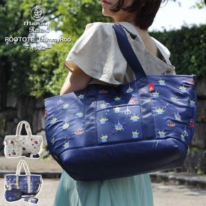 大人気!ROOTOTEのマザーズバッグ。 自らママであるデザイナーが作ったママ用のバッグの、ディズニ...