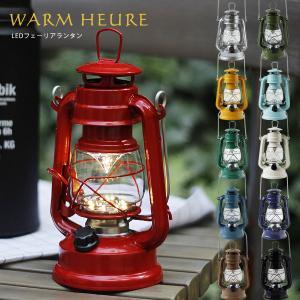 ウォームウール LEDフェーリアランタン(ランプ 暖光色 キャンプ レジャー 防災 災害 停電 懐中電灯)|fci