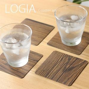 LOGIA COASTER SET・ロギア コースターセット(木目 テーブルウェア) fci