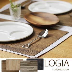 LOGIA LUNCHEON MAT・ロギア ランチョンマット(ランチマット プレースマット テーブルマット) fci
