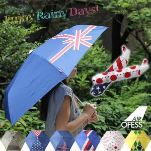 Air OFESS エアーオフェス(傘 UV 晴雨兼用 国旗)|fci