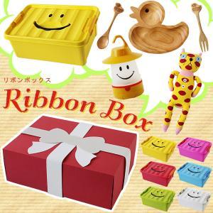 リボンボックス(スパイス プレゼント 子供 ランタン スマイル 木製カトラリー ぬいぐるみ) fci