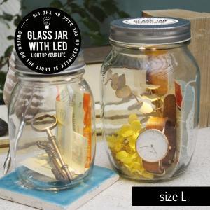 GLASS JAR WITH LED Lサイズ(LEDライト ガラスジャー)|fci