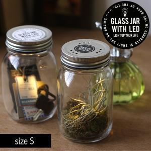 GLASS JAR WITH LED Sサイズ(LEDライト ガラスジャー)|fci